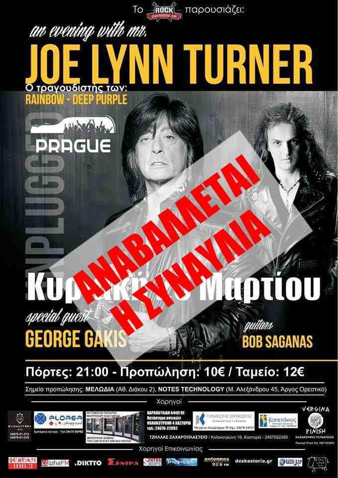 JOE LYNN TURNER: Η συναυλία της ΚΑΣΤΟΡΙΑΣ στις 20/3 αναβάλλεται