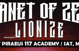 """Διαγωνισμός:Κερδίστε το ΝΕΟ cd των PLANET OF ZEUS """"Loyal To The Pack""""!"""