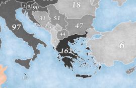 Μεταλλομάνα η Ελλάδα! Πέμπτη στην Ευρώπη σε metal συγκροτήματα!