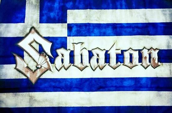 SABATON: Τιμούν την Ελλάδα για ακόμη μια φορά! 13434040_1186577564700542_1253595821_n