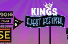 Διαγωνισμός: Κερδίστε προσκλήσεις για τη συναυλία των MUSE – UNKLE (Ejekt Festival Day 2)!