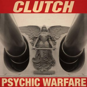 Clutch μεσα 1