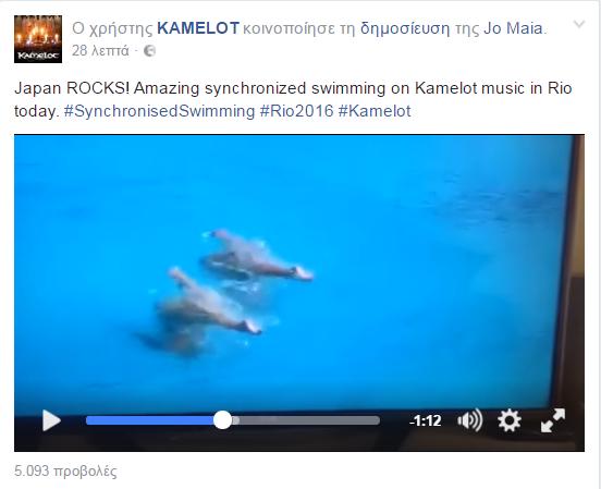 kamelot synchro Japan