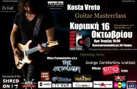Shred ON – G.Masterclass: Kosta Vreto + Op.Acts: Metalizer, G.C.Kratsas
