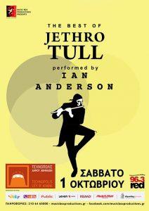 Ian Anderson μεσα 2