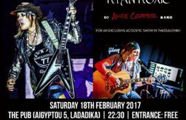 RYAN ROXIE: Αφιέρωμα στον κιθαρίστα του Alice Cooper