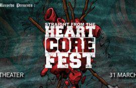 Διαγωνισμός: Κερδίστε προσκλήσεις για το Heartcore fest VOL II