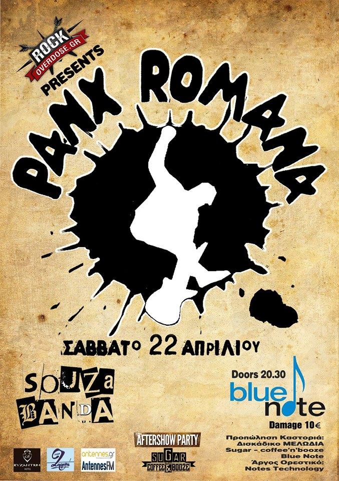 PANX ROMANA: Το πρόγραμμα της σημερινής εμφάνισης στη Καστοριά