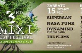 Συνέντευξη με τις μπάντες που συμμετέχουν στο 3rd Smixi Forest Fest, στο Άργος Ορεστικό!