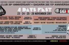 Διαγωνισμός: Κερδίστε μια διπλή πρόσκληση για τα 15 χρόνια Gagarin 205!