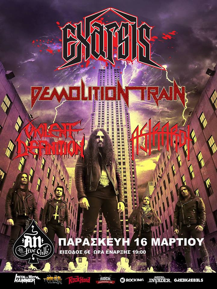 Exarsis W Demolition Train Amp Violent Definition Live An