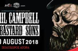 Διαγωνισμός: Κερδίστε μια πρόσκληση για τη συναυλία των Phil Campbell and the Bastard Sons στα Ιωάννινα!