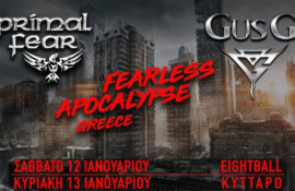 Aφιέρωμα PRIMAL FEAR, GUS G.: Fearless Apocalypse Greece