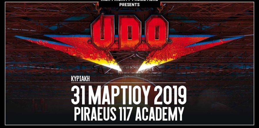 Αποτέλεσμα εικόνας για udo athens 2019