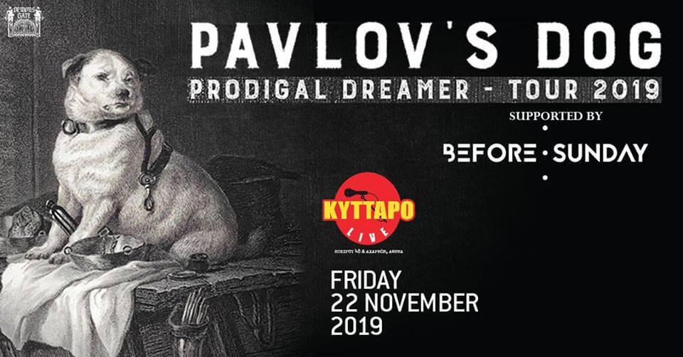 PAVLOV'S DOG live @ Κύτταρο Club, Αθήνα, στις 22 Νοεμβρίου