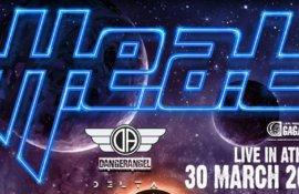 Διαγωνισμός: Κερδίστε μία πρόσκληση για τη συναυλία των HEAT στην Αθήνα!