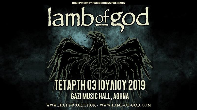 Αποτέλεσμα εικόνας για lamb of god ελλαδα