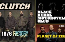 Διαγωνισμός: Κερδίστε προσκλήσεις για Clutch, BRMC, Planet Of Zeus στη Θεσ/νίκη!
