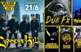 Αφιέρωμα: Cypress Hill – Τα 10 + 1 Bonus καλύτερα κομμάτια τους