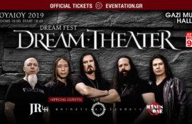 Διαγωνισμός: Κερδίστε προσκλήσεις για τη συναυλία των DREAM THEATER!