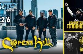 Διαγωνισμός: Κερδίστε προσκλήσεις για τη συναυλία των Cypress Hill στη Θεσσαλονίκη!