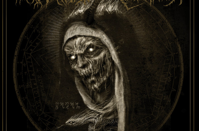 "ROTTING CHRIST / VARATHRON- ""Duality of the Unholy Existence""  split 7″"