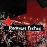 Ακυρώνεται το RockWave για φέτος - Επίσημη ανακοίνωση της διοργάνωσης
