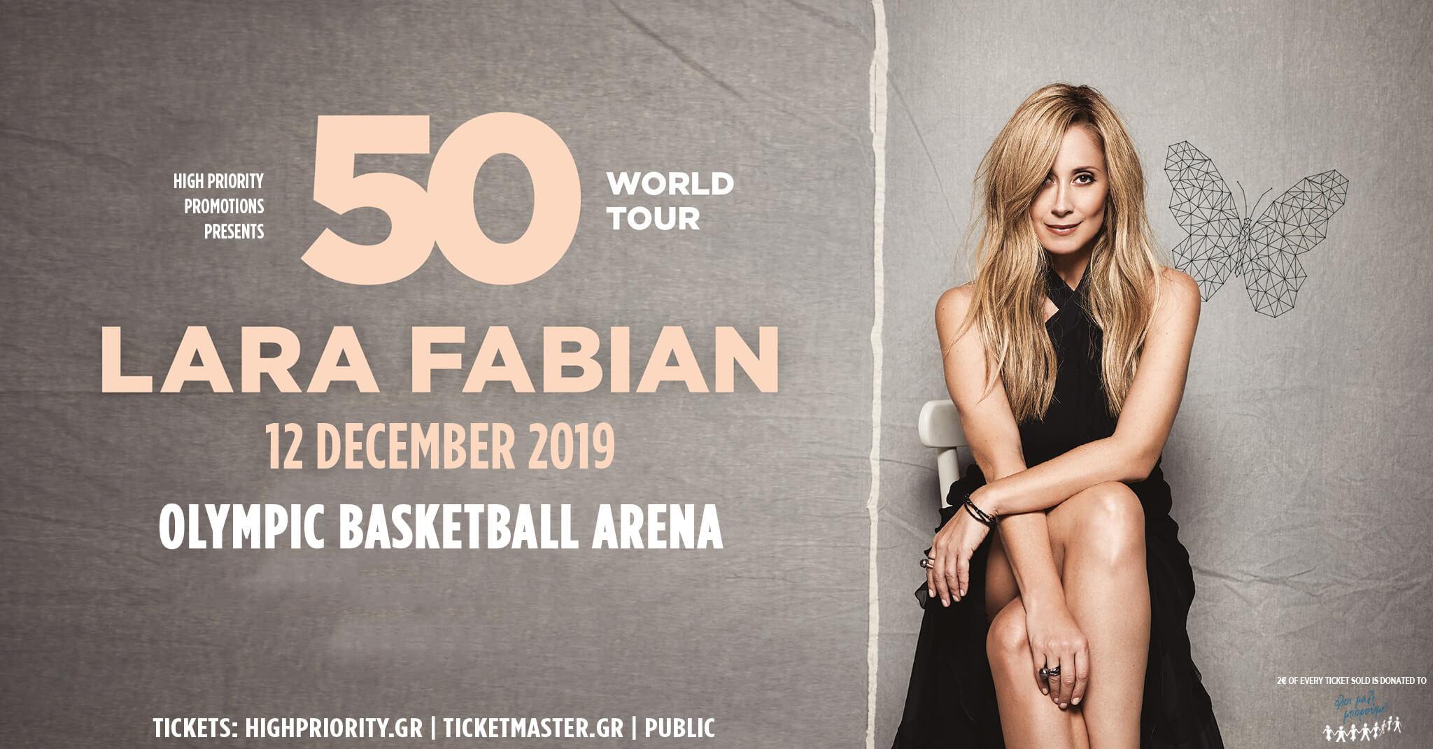 LARA FABIAN live @ Κλειστό Γήπεδο Μπάσκετ ΟΑΚΑ, Αθήνα – Μαρούσι, στις 12 Δεκεμβρίου