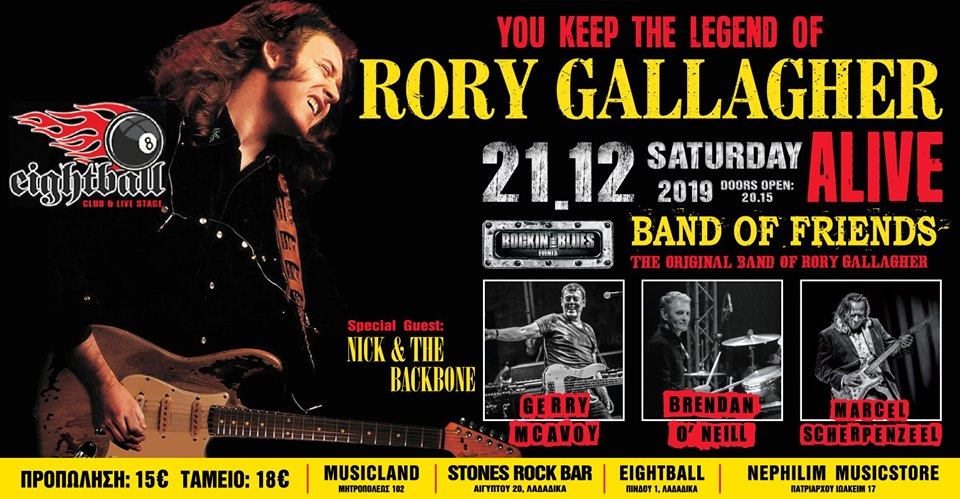 RORY GALLAGHER BAND OF FRIENDS live @ Eightball Club, Θεσσαλονίκη, στις 21 Δεκεμβρίου