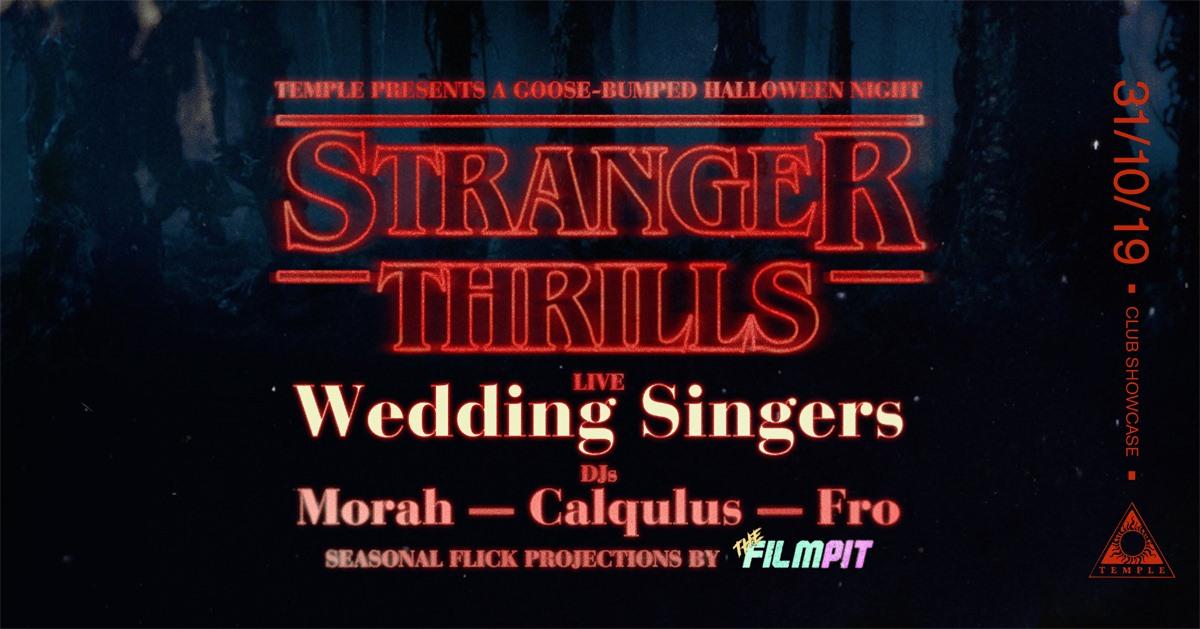 stranger thrills halloween party