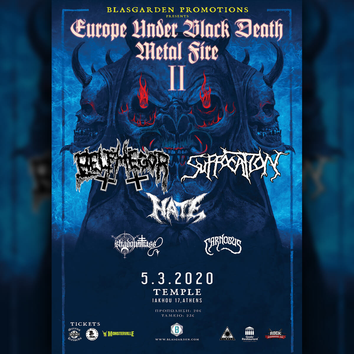 BELPHEGOR, SUFFOCATION, HATE w/ Shadowmass & Carnosus live @ Temple, Αθήνα, στις 5 Μαρτίου