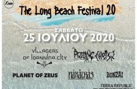 """Αφιέρωμα στις μπάντες της """"σκληρής"""" ημέρας του φετινού LONG BEACH FEST 2.0"""