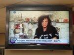 ΣΟΦΙΑ ΑΡΒΑΝΙΤΗ: Εμφανίστηκε στην κρατική τηλεόραση με μπλούζα...ROTTING CHRIST...