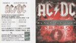 AC/DC: Όταν γκρέμισαν το ΟΑΚΑ! Σαν σήμερα η μοναδική τους εμφάνιση στη χώρα μας!